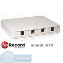 Система записи телефонных разговоров SpRecord AT4