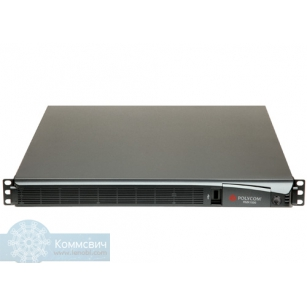 VRMX1510HDR  Видеосервер RMX1500 (только IP) на 5HD1080p/10HD720p/20SD/30CIF портов, с 1 платой MPMx-S.